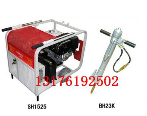 液压破拆工具组 SH1525