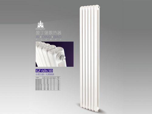 张家口散热器  钢制60x30散热器