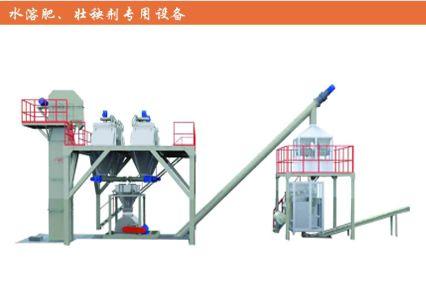水溶肥、壮秧剂专用设备
