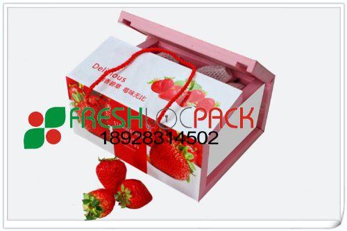 草莓包装箱 供应草莓泡沫箱包装箱厂家商家订购
