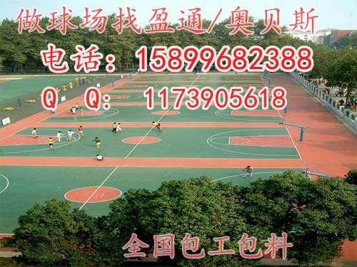东兴南宁2mm篮球场铺设临桂县灵川县丙烯酸学校运动地垫厂家