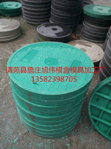 圆井盖模具厂家供应