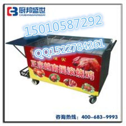 燃气翻滚烤鸡炉|自动旋转烤鸡设备|四排木炭烤鸡车|越南摇滚烤鸡炉
