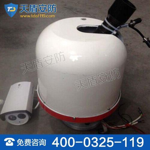 自动消防水炮 自动消防水炮价格 自动消防水炮采购 自动消防水炮批