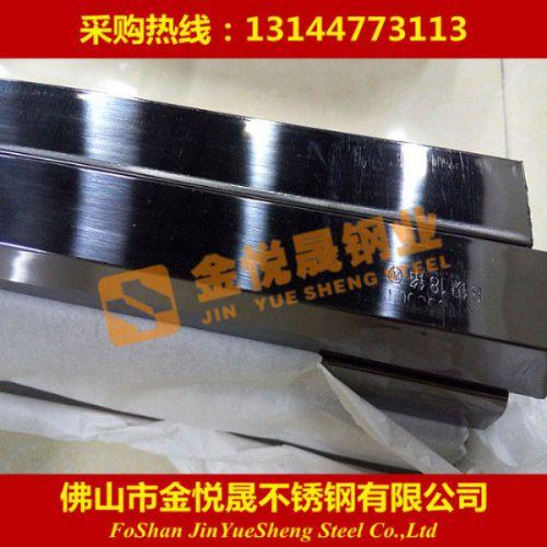 201电镀镜面黑钛金不锈钢方管28*28*0.7厂家直销