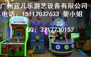 大型儿童游乐设备游戏机批发报价