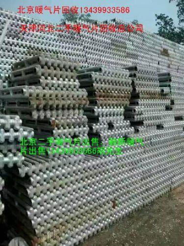 北京大批量铸铁暖气片回收二手暖气片回收公司