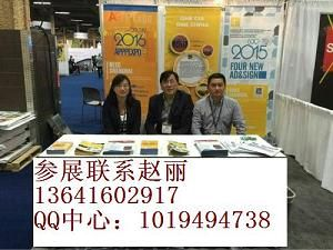 2016年上海广告四新展-2016上海广告四新展会展