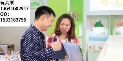 2016上海婴童展10月19号第15届上海婴童用品展览会