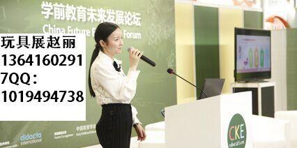 中国国际童车展览会2016童车展上海童车展