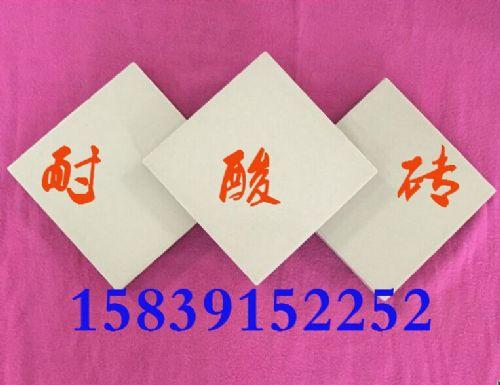 耐酸瓷砖厂家.直销供应各种规格耐酸瓷砖 耐酸瓷板 防腐池内砖