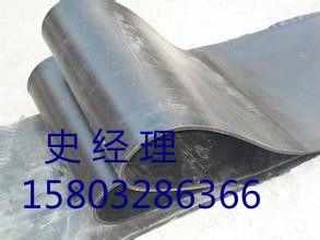 南京供应优质平板橡胶止水带分类型号