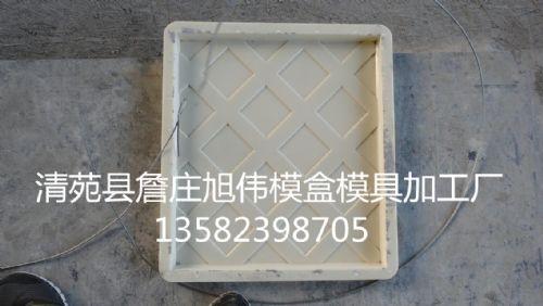 河南铁路路基电缆槽盖板模具