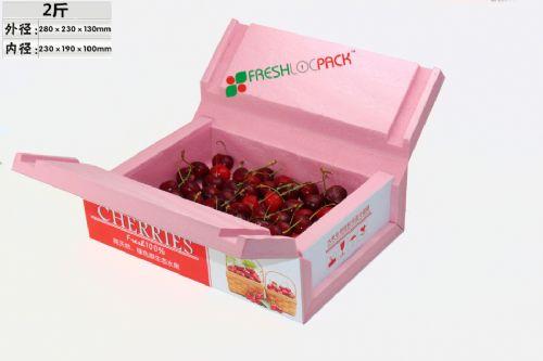 供应樱桃包装箱厂家商家订购