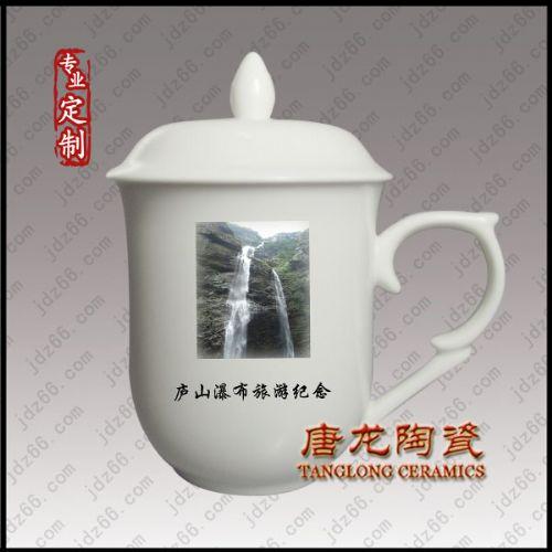 定做旅游纪念杯 旅游景点宣传茶杯 礼品茶杯