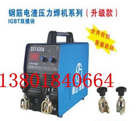 上海钢筋对焊机 钢筋竖焊机