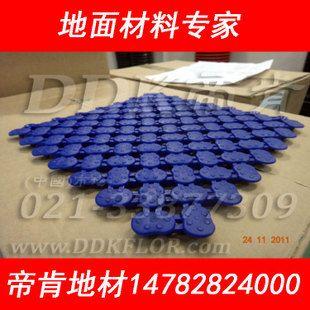 疏水型洗手间防滑地板,蓝色镂空防滑垫