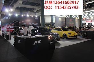 汽车改装展2016上海国际汽车定制改装展览会