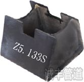 批发Z5焊接滑动支座