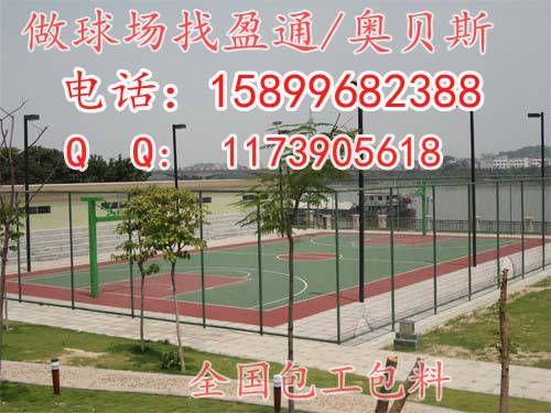 桂林梧州2mm篮球场铺设荔浦县资源县丙烯酸学校运动地垫厂家