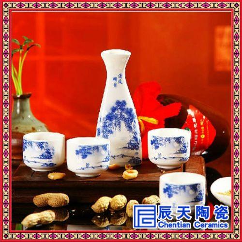 陶瓷酒具 定做陶瓷酒壶酒杯厂家