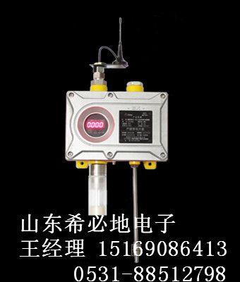 泰安、滨州氢气泄漏检测仪