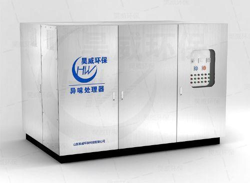 废气处理设备新一代等离子净化器简介