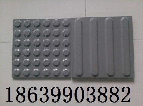 陶瓷盲道砖、黄色盲道砖 供应广东潮州8