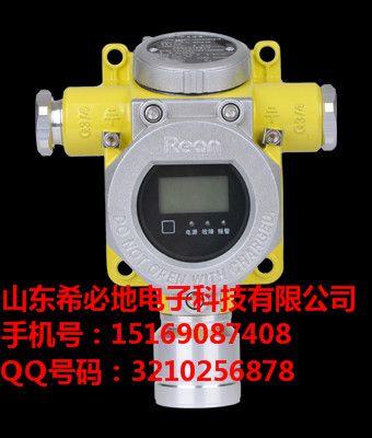 氢气气体泄漏检测仪