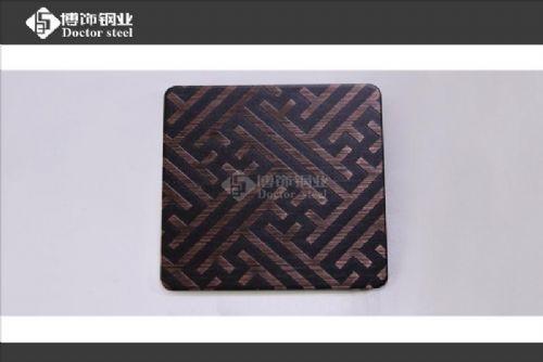 拉丝红古铜发黑不锈钢蚀刻板