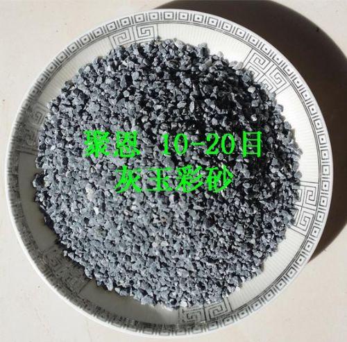 河北聚恩矿产品有限公司的形象照片