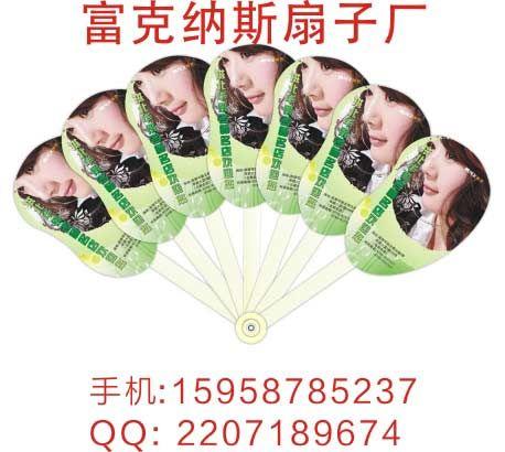 浙江pp扇子,温州pp扇子厂家,价格实惠