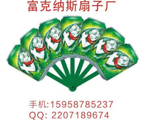浙江pp扇子,温州pp扇子厂家,厂家直销