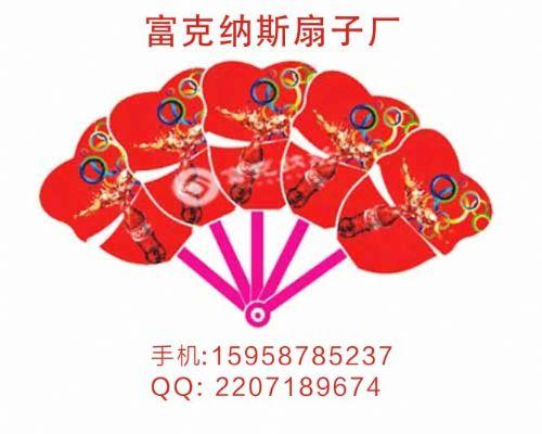 浙江pp扇子,温州pp扇子厂家,全国最低价