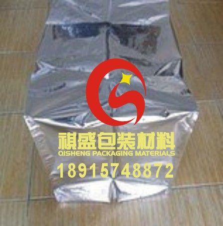 无锡纯铝箔包装袋