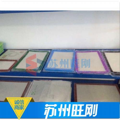 苏州旺刚硅胶不沾垫不变形易清洗耐高温玻璃纤维烤垫/餐垫