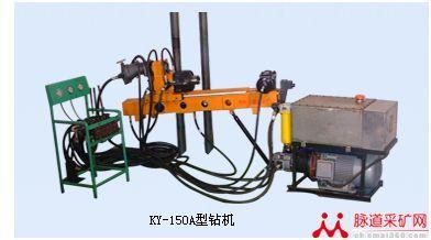 山东KY-150全液压坑道钻机特点 地质取芯勘探机