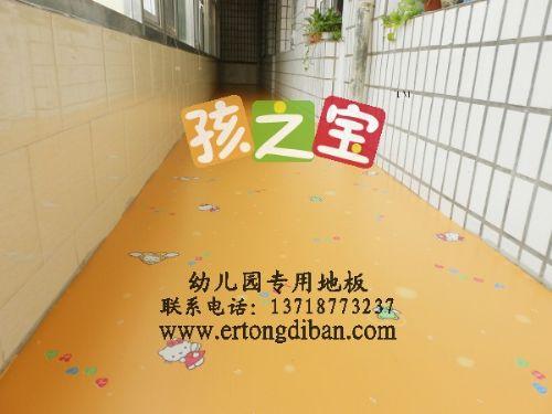 重庆幼儿园地板幼儿园地板胶价格幼儿园楼梯地板