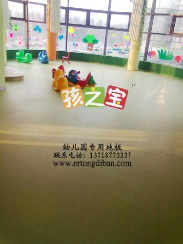 幼儿园塑胶地板厂家幼儿园室内地板装修效果图幼儿园pvc地板施