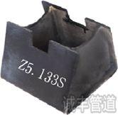 销售Z5焊接滑动支座