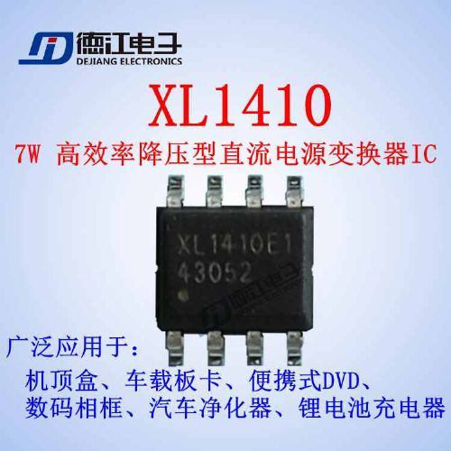xl1410是脉宽调制控制电路