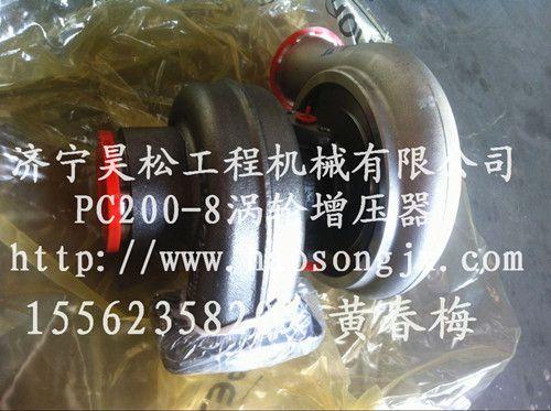 小松挖掘机PC200-8原装增压器小松配件