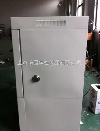 上海培因超低温冷冻培养箱