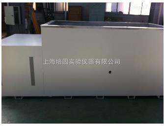 上海培因微电脑混凝土养护水槽