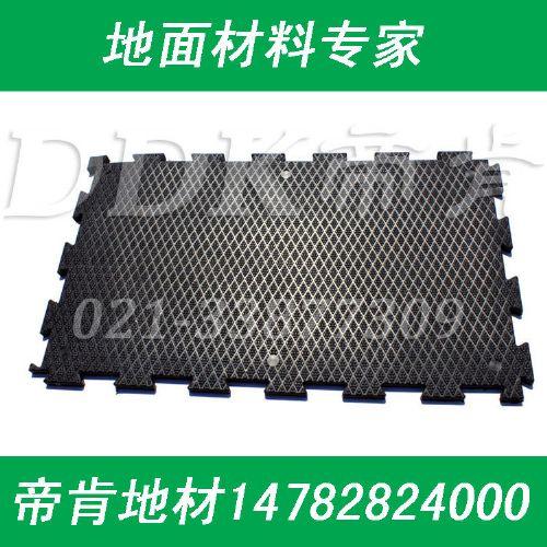 黑色菱纹表面抗压耐磨防滑厚地板,耐压耐磨地毯