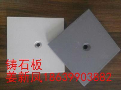 压延微晶板、铸石板 微晶板规格 供应新疆乌鲁木齐8