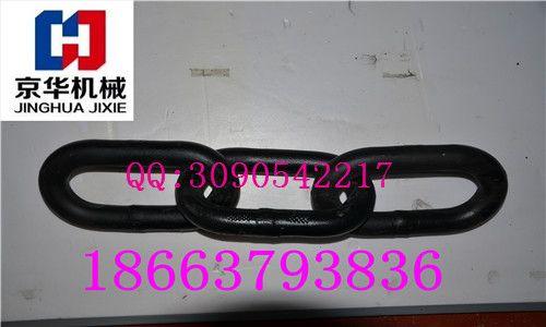 22×105 26×118煤矿窄轨车辆连接链 锻打三环链