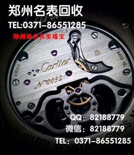 郑州有手表包包回收公司么艾米龙手表回收报价