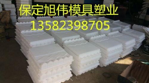 供应房檐板塑料模具