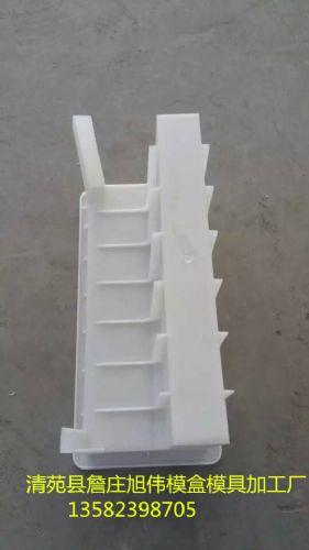 优质挡渣块塑料模具